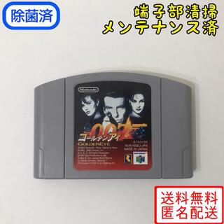 ニンテンドウ64(NINTENDO 64)の007 ゴールデンアイ 【ソフトのみ】 N64 64(家庭用ゲームソフト)