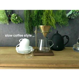 kinto コーヒースタンド  ブリューワースタンドセット/ 暮らしの道具