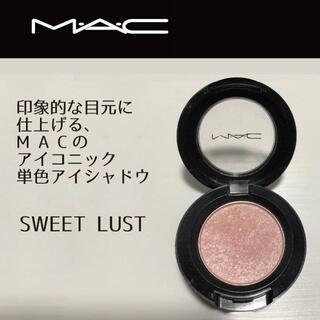 MAC - 残量多 MAC(マック)スモール アイシャドウ スイートラスト