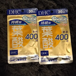 ディーエイチシー(DHC)のDHC 持続型葉酸 30日分(その他)