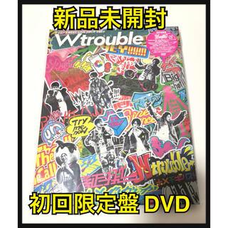 ジャニーズWEST - wtrouble ジャニーズwest w trouble ダブトラ 初回 DVD