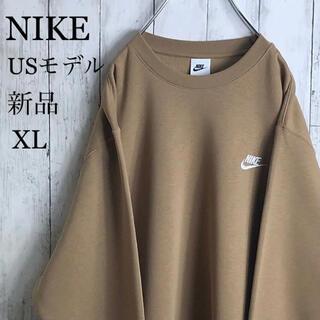 NIKE - 【新品】【USモデル】ナイキ 刺繍ロゴ スウェット XL ビッグシルエット