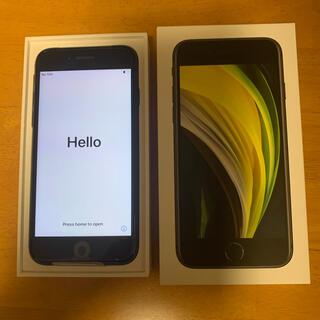 アイフォーン(iPhone)の【新品】iPhone SE 第2世代 64GB ブラック(スマートフォン本体)