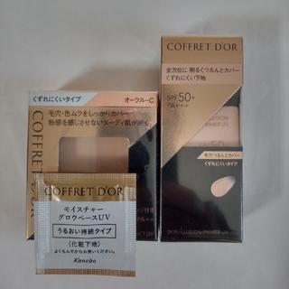 COFFRET D'OR - コフレドール ファンデーション、オークルCくずれにくいタイプ、レフィル 化粧下地