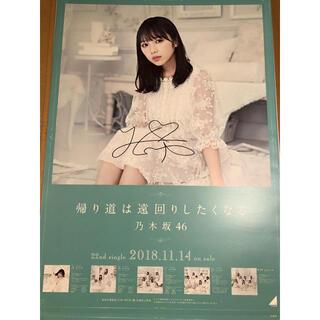 ノギザカフォーティーシックス(乃木坂46)の与田祐希 直筆サイン入りポスター(女性アイドル)