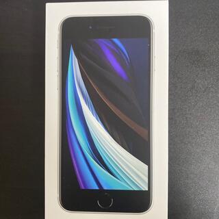 アイフォーン(iPhone)の【新品 未使用】iPhone SE2 64GB 本体 ホワイト(スマートフォン本体)