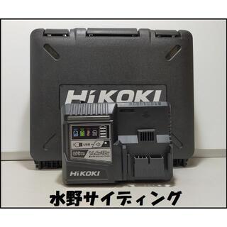 HIKOKI 14.4V〜18V 超急速充電器 UC18YDL+収納ケース