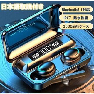 Bluetooth5.1ワイヤレスイヤホン モバイルバッテリーイヤフォン大容量
