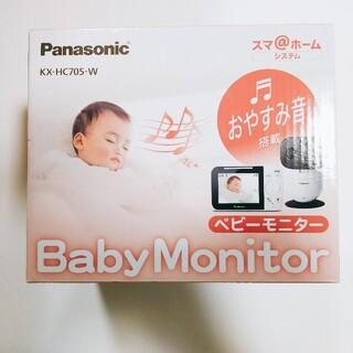 パナソニック(Panasonic)のパナソニック ホームネットワークシステム ベビーモニター ホワイト(その他)