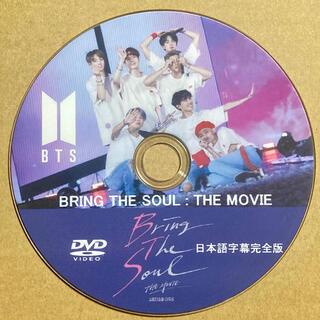 防弾少年団(BTS) - BTS BRING THE SOUL : THE MOVIE DVD 字幕完全版