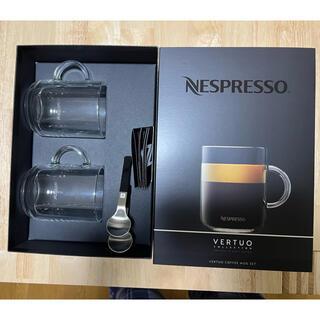 ネスレ(Nestle)のネスプレッソ バーチュオ コーヒー マグ セット(グラス/カップ)