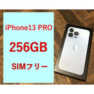 Apple - 【SIMフリー】iPhone 13 pro 256GB シエラブルー