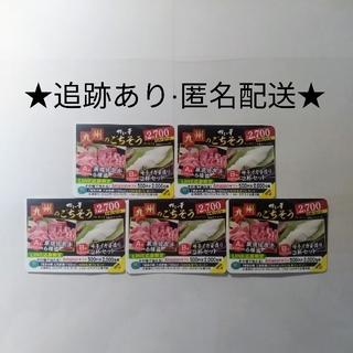 《追跡あり·匿名配送》博多の華キャンペーン 応募券 5枚