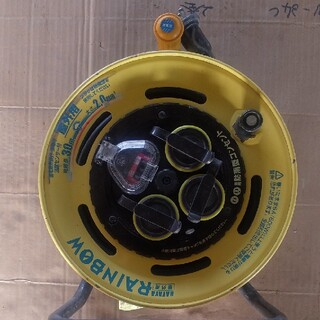 ハタヤ 電工ドラム 漏電ブレーカーつき SBE30KC  30m