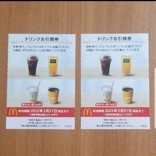マクドナルド 株主優待券 ドリンク 2枚(その他)
