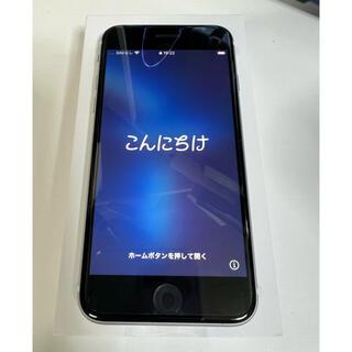 iPhone - 【ほぼ未使用】iPhone SE2【第2世代】64GB バッテリー100%