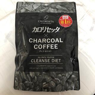 Infinity - カロリセッタ×チャコールコーヒー