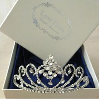タカミ(TAKAMI)のラブティアラ クリスタルティアラ ティアラ パーティ 王冠 冠(ヘッドドレス/ドレス)