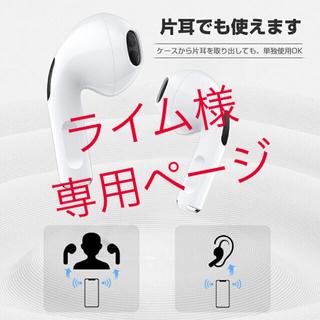 ワイヤレスイヤホン iphone対応 Bluetooth 5.1(新品・未使用)