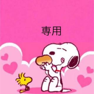 gelato pique - 【新品未開封】ジェラートピケ スーパーマリオ レディース ヨッシー セットアップ
