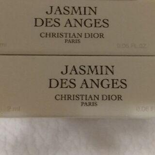 Christian Dior - メゾン  クリスチャン  ディオール  ジャスミン デ ザンジュ  2mI