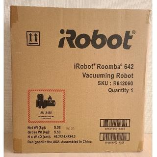 新品・未開封 ルンバ642 R642060 iRobot Roomba642