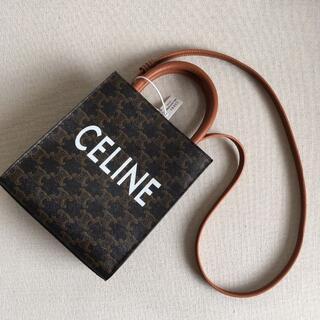 セリーヌ(celine)のCELINE ミニ バーティカル カバ(その他)