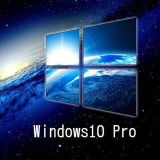 Windows 10Pro 32 / 64bit プロダクトキー