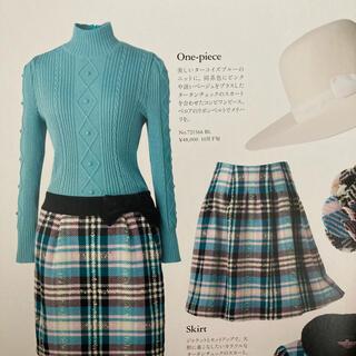 エムズグレイシー(M'S GRACY)のエムズグレイシー☆*°ハイゲージターコイズブルーニットサンプル品(ニット/セーター)