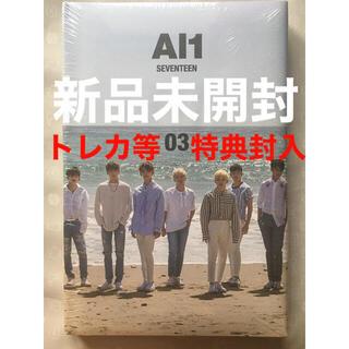 SEVENTEEN - セブチ廃盤CD新品未開封☆al1 SEVENTEEN Al1  03 ウルシパ