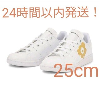 marimekko - 【24時間以内発送】25cm アディダス×マリメッコ スニーカー H04683