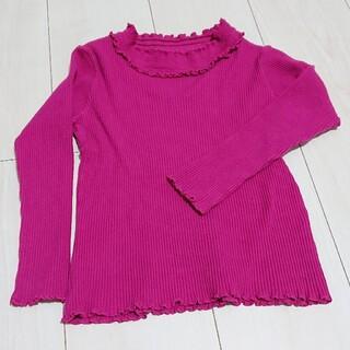 エフオーキッズ(F.O.KIDS)のローズピンク  メローリブ フリル襟 長袖カットソー 120(Tシャツ/カットソー)
