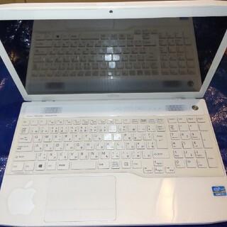 富士通 - 富士通 LifeBook AH77/J 15.6型ワイド アーバンホワイト