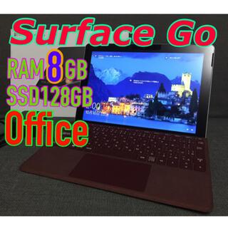 マイクロソフト(Microsoft)の即戦力セットRAM 8G☆Surface Go Office2019付き♪(タブレット)