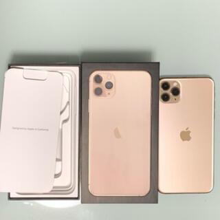 Apple - iPhone11 Pro Max ゴールド SIMフリー 中古 美品 64GB