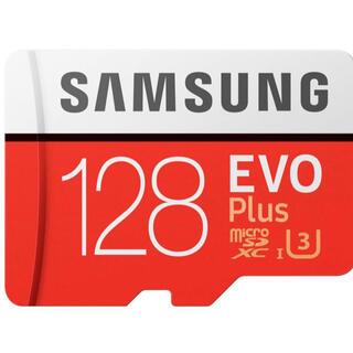 サムスン(SAMSUNG)のマイクロSDカード サムスン 128GB SAMSUNG 送料無料(PC周辺機器)