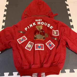 ピンクハウス(PINK HOUSE)のピンクハウス ブルゾン親子セット(ブルゾン)