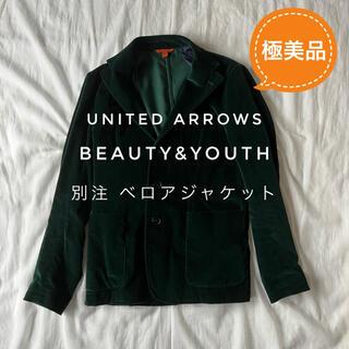 ユナイテッドアローズ(UNITED ARROWS)のUNITED ARROWS別注 テーラードジャケット(テーラードジャケット)