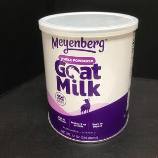 ヤギミルク メインバーグ ゴートミルク 1缶  新品 未使用 未開封