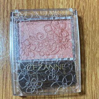 CEZANNE(セザンヌ化粧品) - セザンヌ パールグロウチーク P2 ベージュコーラル(2.4g)