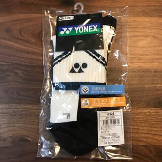 ヨネックス(YONEX)の【新品・未使用】YONEX テニス ソックス(その他)
