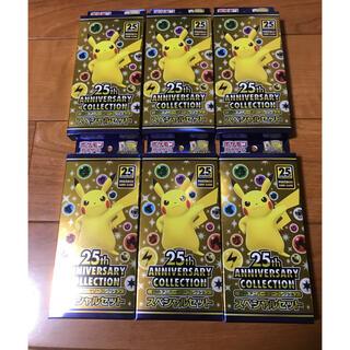 ポケモンカード 25周年アニバーサリーコレクション スペシャルパック