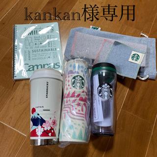 Starbucks Coffee - スターバックス25周年福袋