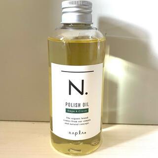 ナプラ N  ポリッシュオイル