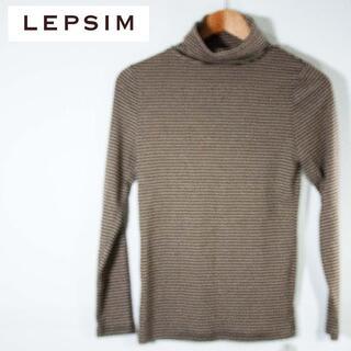 レプシィム(LEPSIM)の新品タグ付き LEPSIM ボーダー ハイネック長袖カットソー(カットソー(長袖/七分))