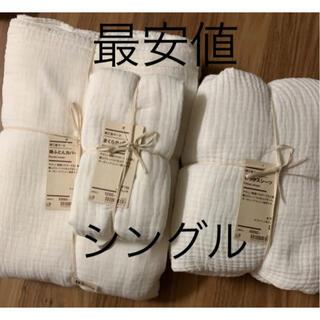ムジルシリョウヒン(MUJI (無印良品))の新品未使用 無印良品 綿三重ガーゼ 布団カバー ボックスシーツ まくらカバー(シーツ/カバー)