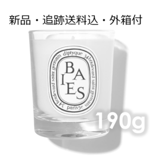 diptyque - 【フィルム未開封・送込】Baies diptyque candle 190g