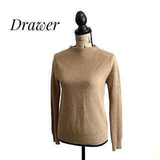 ドゥロワー(Drawer)のDrawer ドゥロワー セーター ニット レディース(ニット/セーター)