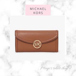 Michael Kors - マイケルコースの長財布☆ブラウン*新品・正規品*大容量