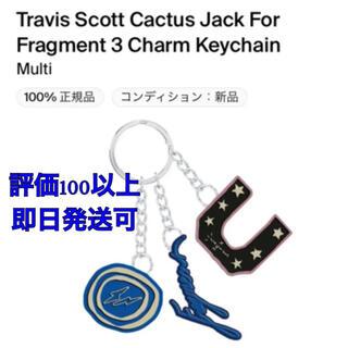 フラグメント(FRAGMENT)のCactusJack  Fragment Charm Keychain (キーホルダー)
